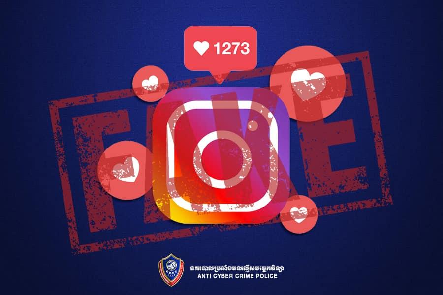 ក្រុមហ៊ុនហ្វេសប៊ុក ប្ដឹងបុរសម្នាក់ទាក់ទងនឹងការលក់ Likes Instagram ក្លែងក្លាយ